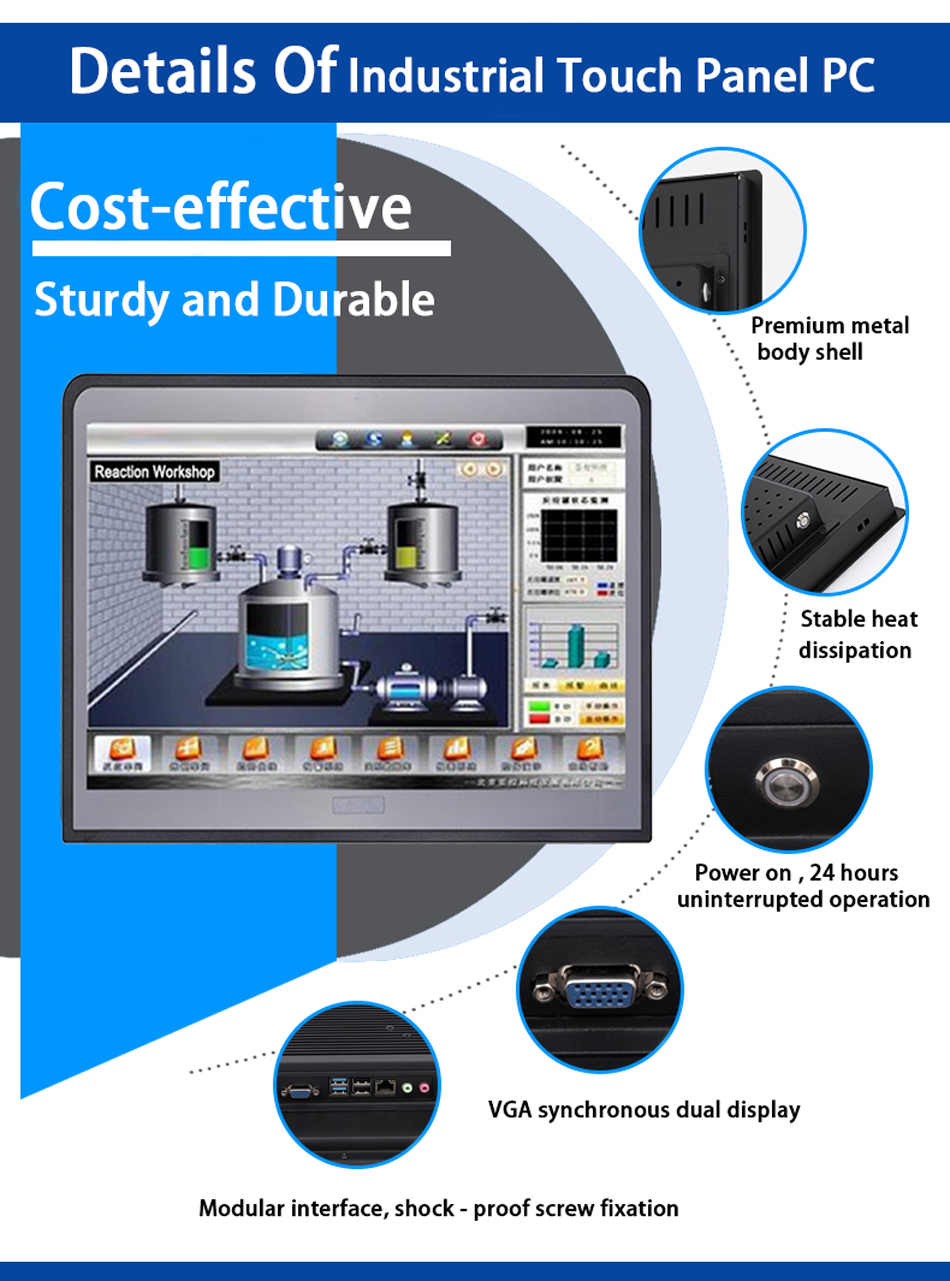 Industrial-Panel-PC-3855U-J1800-J1900-I5-3317U-Intel-Core-I7-HUNSN-WD09-(06)