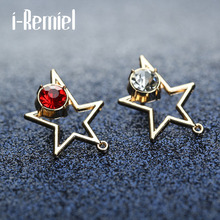 2017 Sale New Star Broche Korean Version Of The Wild Five - Pointed Brooch 's Chestnut Shirt Collar Pin Deduction Clasp Buttons