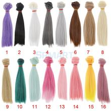 15x100cm Doll DIY Wig Straight Hair for 1/3 1/4 1/6 BJD SD Dolls Accessories