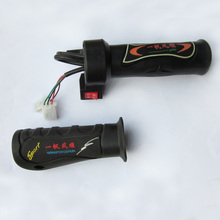1 Set Accelerator Throttle Speed Handlebar Reverse Gear Fit Electric Scooter E-bike - Yuan Jun Skateboard & Scooters Store store