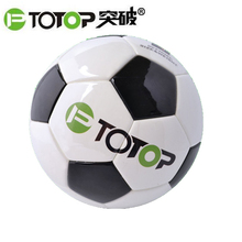 PTOTOP Football Training Balls Size 4 Kids Anti-Slip Seemless Match Training Practice Competition Football Soccer Ball Brand New(China)