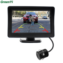 Car Rear View Camera Universal Reverse Camera With Monitor CCD Car Mirror Monitor For Trucks Parking Assistance System