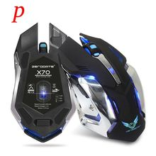 P Rechargeable Wireless Mouse 2400DPI Gaming Mouse 2.4G Built-in Lithium Battery Mouse Gamer 6 Buttons Gaming Mice(China)