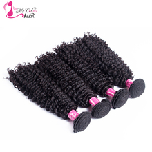 1 Bundle Indian Kinky Curly 100% Human Hair Ms Cat Hair Products Natural Black Free Shipping Non Remy Hair Weaving(China)
