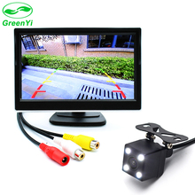 GreenYi 5 Inch Car Rear View Monitor TFT LCD Screen Digital Color with 2 Video Inputs + Night Vision 4 LED Backup Reverse Camera