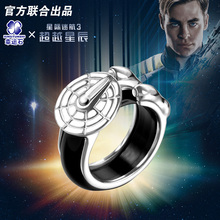 Star Trek Hollywood Movie Enterprise 925 sterling silver double ring agate