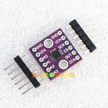 ADS1118 ADC 16 bit analog to digital converter SPI CJMCU-1118 communication module development board