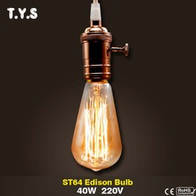 E27 ST64 ampoule vintage edison bulb 40W 220V retro lamp pyrotechnics edison light fixtures Christmas home decorations luminaria(China)