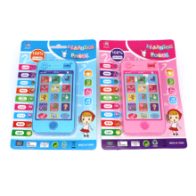1 Pc Child English Russian Electronic Toy Phone For Kids Baby Mobile phone Educational Learning Toys Music Machine Toy For Child(China)