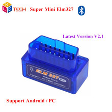 2017 High Quality Super Mini ELM 327 Bluetooth OBD2 OBD II Works On Android Torque  Free Shipping