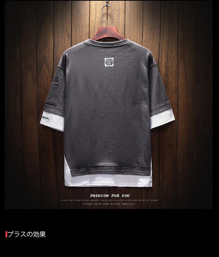 Men's Short Sleeve T-shirt 5-5 Sleeve Summer Korean Fashion Hip-hop Fake Two Loose Chao Brand 7-Sleeve Half Sleeve male MP191 14