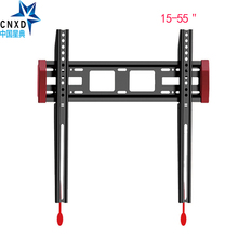 "Free Shipping CNXD General Plasma Monitor LCD LED HD TV Wall Mount Bracket Fit for 15""-55"", Max Support 40KG Weight"