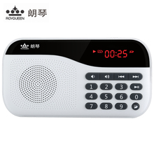Royqueen Mini Card Portable Speaker FM Radio Good Voice Quality X5 LED Screen Display Digital Direct Play Built-in Antenna