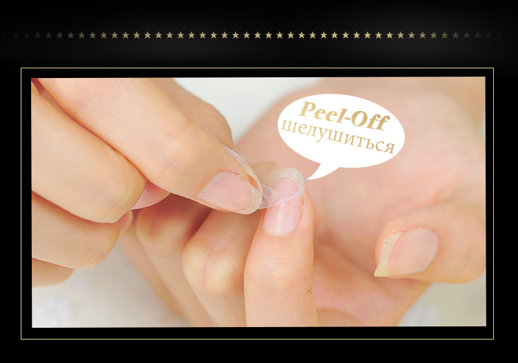 Peel Off Gel Base Coat For Nail Art UV LED Gel Nail Polish No Need Remover Water Multi-Use Primer Gel Varnish 10ml-4