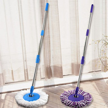 New Practical 360 degree Rotary Rotary Mop Microfiber Head Rotate Easy Magic Set Mop