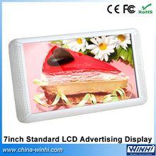 7 inch TFT shelf edge USB SD Auto play latest  Standard LCD Advertising digital signage kiosk