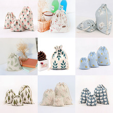 Hua Ming Ce Size Pouches Jewelry Packaging