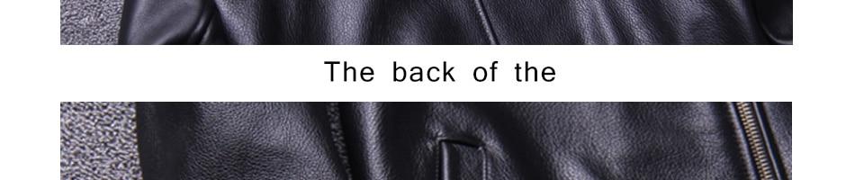 genuine-leather-1940_42