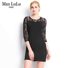 Max LuLu 2017 Autumn Fashion Brand Sexy Club Lace Patchwork Designer Woman's Dresses Casual Bodycon Dress Women Office Clothing