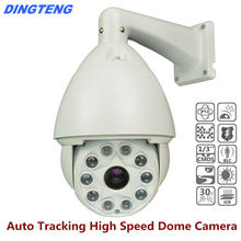 "CCTV Security Analog Auto Tracking IR High Speed PTZ Dome Camera Metal Shell IP66 7 Inch 1200TVL 1/3"" Sony Outdoor 30X Zoom"