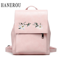 Embroidery Flowers Backpack Women Bag Fashion School Bags For Teenager Girls High Quality PU Leather Backpack 2017 New Sac A Dos