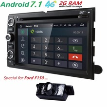2GRAM 1024*600 Pure Android7.1 Capacitive Screen Car DVD GPS For Ford Focus Fusion Expedition F150 F250 F500 Escape Edge Mustang(China)