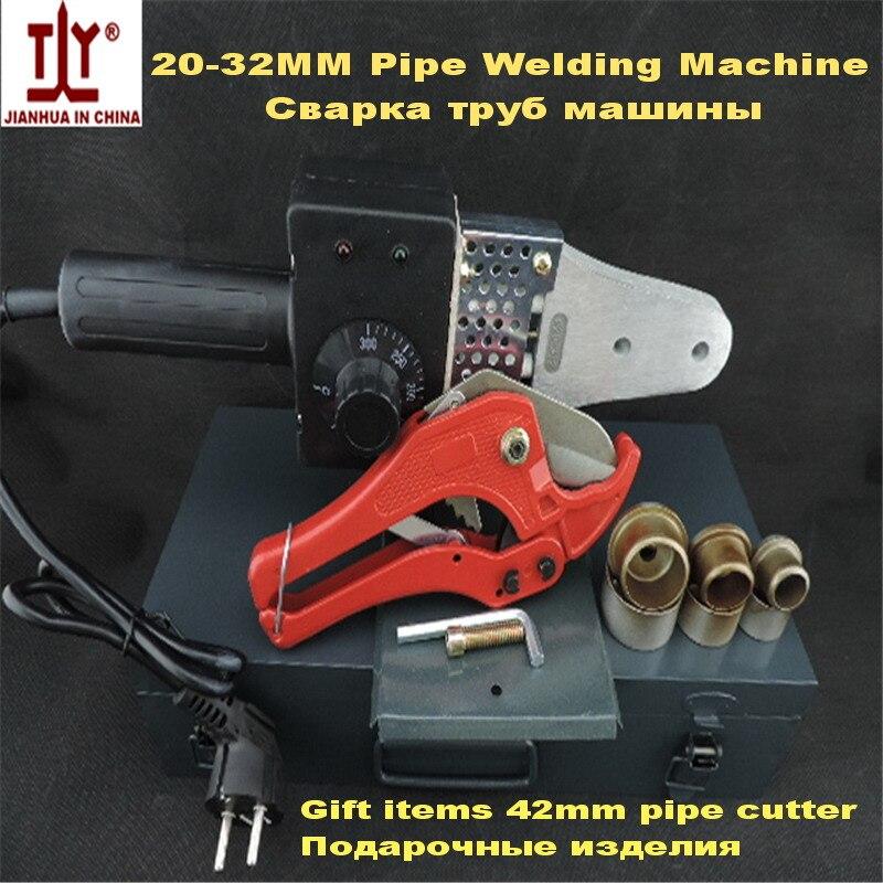 Free Shipping DN 20-32mm AC220V/110V 600W Temperature Control Pipe Welding ppr welding Plastic Tube Welding include pipe scissor<br><br>Aliexpress