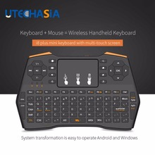 Wireless Keyboard i8 Plus Handheld 2.4G Mini Gaming Air Keyboard & TouchPad For Android Google TV Box XBOX360 Smart TV PC PS3(China)