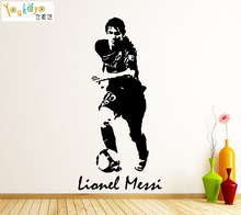 Lionel Messi Barcelona Football Sport Wall Decal Home Decor Art Vinyl Sticker Room Bedroom