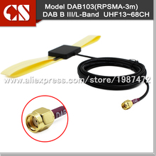 DAB Digital Radio Antenna,Digital internal active antenna for DAB with RP-SMA male(inner hole)3m cable(China)