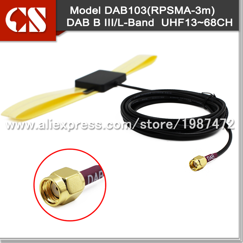 DAB Digital Radio Antenna,Digital internal active antenna for DAB with RP-SMA male(inner hole)3m cable(China (Mainland))