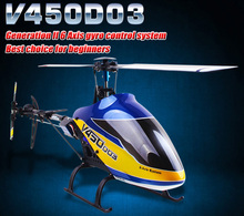 Walkera V450D03 Generation II 6 axis Gyro Flybarless Remote Control Helicopter BNF without Transmitter(China)