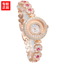 Luxury Jewelry Lady Women's Watch Fine Fashion Hours Crystal Bracelet Rhinestone Gold Plated Girl Gift Royal Crown Box