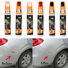 19 Colors Auto Car Coat Paint Pen Touch Up Scratch Clear Repair Remover Remove Tool Car Remover Pen for Car Paint curing(China)