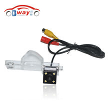 BW8011 China Post Air Mail Free Shipping 100% Waterproof 170 Degree Wide Angle Great Wall Coolbear Car Rear View Camera