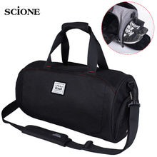 Professional Large Sports Bag Gym Bag Men Women Independent Shoes Storage Ball Sports Fitness Training Shoulder Bags XA131WA