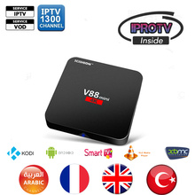 Quad Core androd tv box with 1500+ IPROTV French Arabic IPTV Live TV One Year Europe Arabic iptv free sports smart tv(China)
