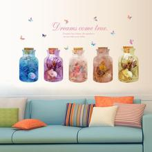 Fantastic Flower Butterfly Glass Bottle Wall Sticker Cabinet Door Window Sticker TV Background Decals Home Living Room Decor(China)