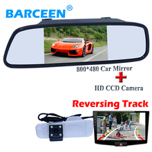 "Plastic shell 5"" car  screen mirror monitor +wire ca parking camera auto +4 led+ Dynamic track line for Kia K2 rio Sedan"