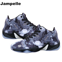 Jampelle Men Basketball Shoes Anti-skid Male Ankle Boots Shockproof Outdoor Sneakers Wear Resistant Sport Men Basketball Shoes(China)