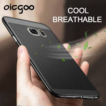 Oicgoo Heat Dissipation Phone Hard Back Case For Samsung Galaxy S8 S8 plus Cover Case For Samsung Galaxy S7 S7Edge Protect Shell