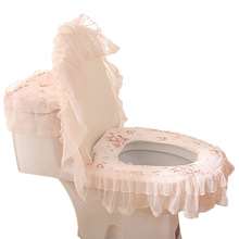 3 Pcs Home Bathroom Pink Fabric Lace Toilet Seat Cover Tank Cover Closestool Lid Cover Set for U Shape Closestool