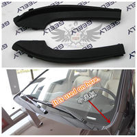 Emgrand EC7 EC7 RV car windshield deflector Wiper catchment board Ventilation cover side trim panel original_200x200 aliexpress com buy geely emgrand x7,emgrarandx7,ex7,suv, car Geely Emgrand GT at bayanpartner.co