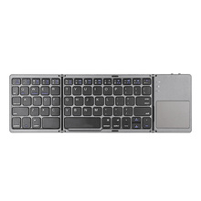 B033 Ultra Light Mini Bluetooth Folding English Keyboard Touchpad 63Keys Powered By Rechargeable Battery With Three Layers(China)