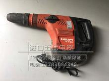 USED HILTI xilide TE 500 light machine breaking hammer chisel(China)