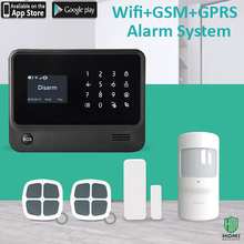 Android Apple APP alarm systems security home wifi gsm GPRS network G90B black