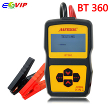 AUTOOL BT-360 12V Auto Battery Tester BT360 2000CCA 220AH BT 360 Battery Analyzer Multi-Language Battery Charging System Tester