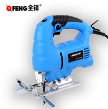 Jig Saw electric saw woodworking power tools multifunction chainsaw hand saws cutting machine wood saw Gypsum board tool+ Gift(China)