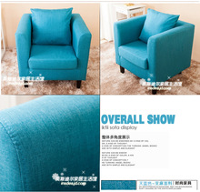 High quality cloth Single person sofa chair Living Room Sofas Wooden Armchair for Hotel & coffee shop(China)