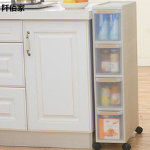 Beige Multifunction PP Pulley Multi Layer Combination Drawer Bin Cracks Shelf Storage Box For Snacks Toys Holder Office Cabinet
